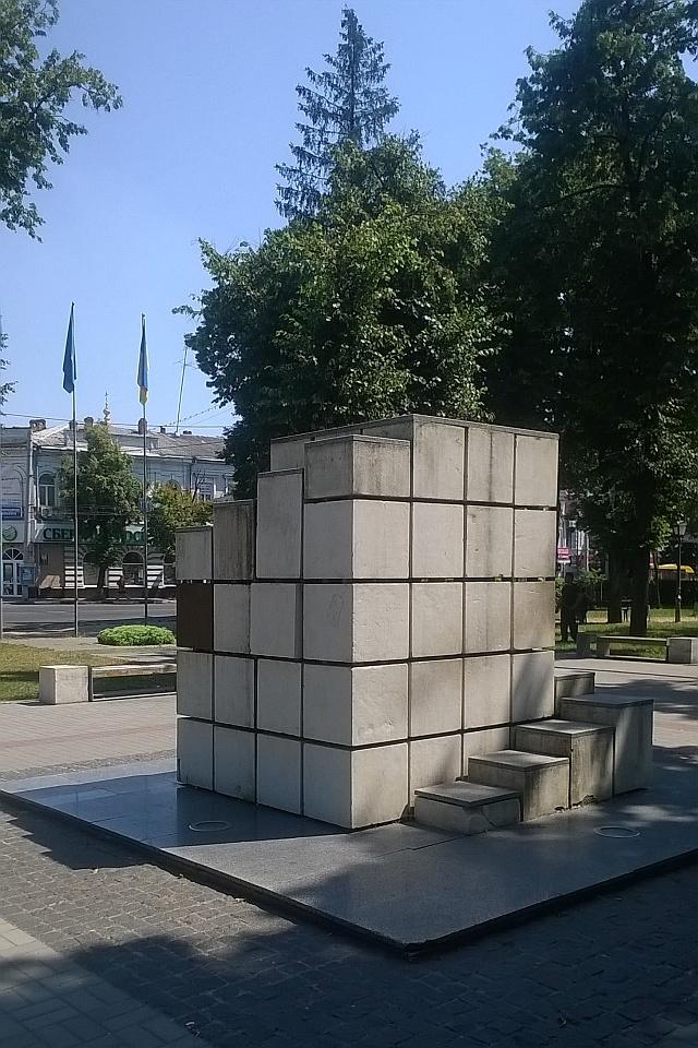 памятник рафинаду