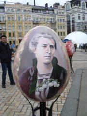 Фестиваль писанок у Києві - 585 поглядів на життя